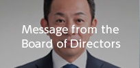 Message from the Board of Director