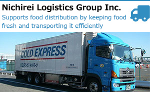 Nichirei Logistics Group Inc. Supports food distribution by keeping food fresh and transporting it efficiently