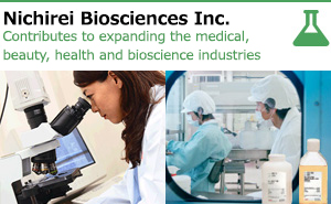 Nichirei Biosciences Inc. Contributes to expanding the medical, beauty, health and bioscience industries